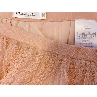 クリスチャンディオール(Christian Dior)の試着のみ Dior ディオール チュールスカート 36(ロングスカート)