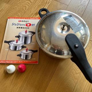 アサヒケイキンゾク(アサヒ軽金属)のアサヒ軽金属  ゼロ活力なべ  圧力鍋(鍋/フライパン)