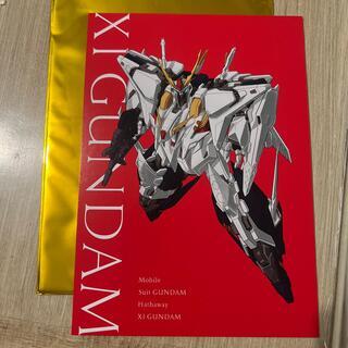 バンダイナムコエンターテインメント(BANDAI NAMCO Entertainment)の機動戦士ガンダム 閃光のハサウェイ 入場者特典 Ⅺガンダム クスィーガンダム(ノベルティグッズ)
