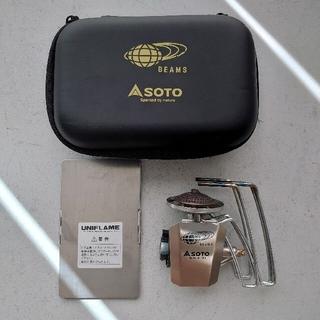 新富士バーナー - SOTO BEAMS コラボ  レギュレーターストーブ st-310 ケース付
