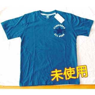 コンバース(CONVERSE)のTシャツ コンバース ユニセックス 未使用 青(Tシャツ/カットソー(半袖/袖なし))