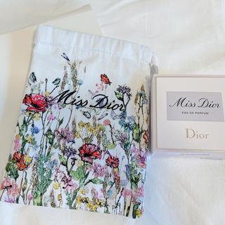 ディオール(Dior)の新品 ミスディオールオードゥパルファン 50ml ポーチセット(香水(女性用))