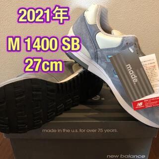 """ニューバランス(New Balance)のニューバランス M1400 """"Steel Blue"""" スティールブルー 27cm(スニーカー)"""