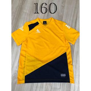 ルース(LUZ)のsvolme スボルメ 半袖プラシャツ 160サイズ(ウェア)