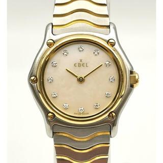 EBEL エベル 1057901  クラシックウェーブ  12Pダイヤ 時計