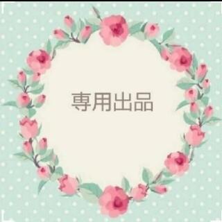 SM2 - 【新品タグ付】SM2  柄編み脇開きベスト