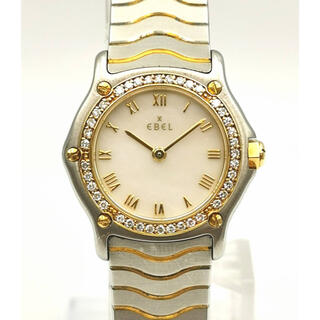 EBEL  エベル 1057901  クラシックウェーブ ベゼルダイヤ 時計
