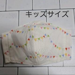 インナーマスク Sサイズ キッズ ガーランド ホワイト(外出用品)