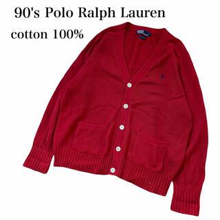 ポロラルフローレン(POLO RALPH LAUREN)の90's Polo Ralph Lauren コットン ニット カーディガン(カーディガン)