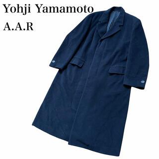 ヨウジヤマモト(Yohji Yamamoto)のYohji Yamamoto A.A.R ロングコート チェスターコート (チェスターコート)