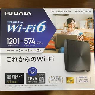 アイオーデータ(IODATA)のWifi6対応!付属品全て有 IO DATAルーター WN-DAX1800GR (PC周辺機器)