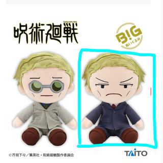 TAITO - 七海建人 ゆる顔 big ぬいぐるみ