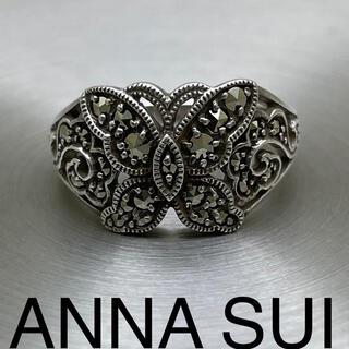 アナスイ(ANNA SUI)のアナスイ リング シルバー(リング(指輪))