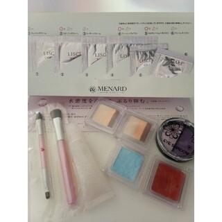 ムジルシリョウヒン(MUJI (無印良品))の化粧品まとめ売り プチプラコスメ(サンプル/トライアルキット)