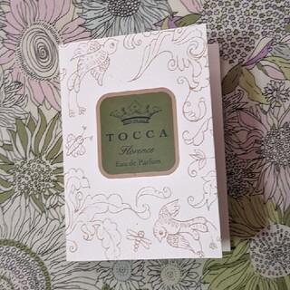 トッカ(TOCCA)の【新品】TOCCA オードパルファム フローレンス サンプル(香水(女性用))