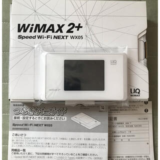 エーユー(au)のWi-Fi ルーター  WiMAX2+ (WX05)(その他)