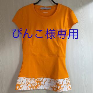 アディダスバイステラマッカートニー(adidas by Stella McCartney)のAdidas Stella McCartney TシャツサイズXS(ウェア)