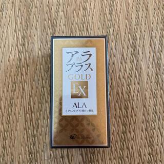 アラ(ALA)のアラプラス ゴールド EX(その他)