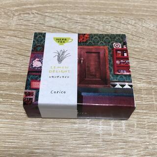 ハーブティー レモンディライト 小豆島(茶)