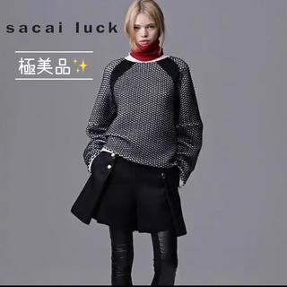 sacai luck - sacai luck サカイラック ウール 金ボタン付 濃紺 キュロットパンツ