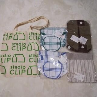 スタディオクリップ(STUDIO CLIP)のスタジオクリップ  新品 雑貨4点セット(ティッシュボックス)