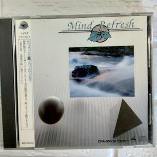 マインドリフレッシュ クラシック CD