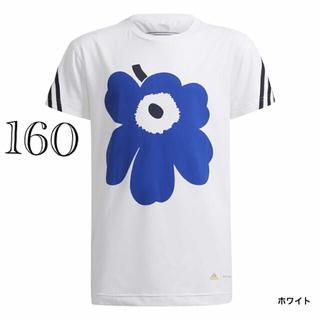マリメッコ(marimekko)のアディダス marimekko Tシャツ 160 新品(Tシャツ/カットソー)