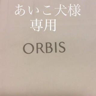 オルビス(ORBIS)の専用 追加分 オルビス アイブローコート (眉マスカラ)