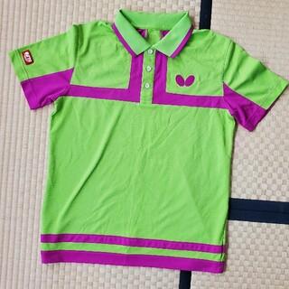 バタフライ(BUTTERFLY)の【お値下げ!】バタフライ ゲームシャツ ユニS(卓球)