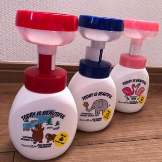 ロンハーマン(Ron Herman)のRon Herman ロンハーマン ハンドソープ容器 ビオレu 3種類セット(日用品/生活雑貨)
