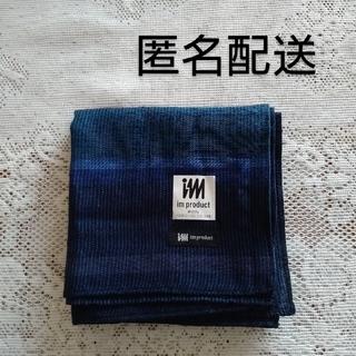 ISSEY MIYAKE - アイムプロダクト イツセイミヤケ ハンカチ メンズ