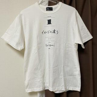 カラー(kolor)のKolor 加賀美健 Tシャツ(Tシャツ/カットソー(半袖/袖なし))
