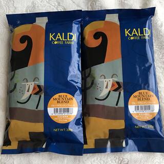 KALDI - カルディ ブルーマウンテンブレンド 豆200g×2袋