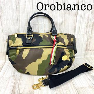 オロビアンコ(Orobianco)のOrobianco オロビアンコ 迷彩 2way ショルダーバッグ 8-15(ショルダーバッグ)