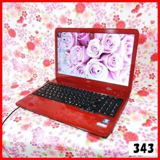 エヌイーシー(NEC)の343希少なレッド♪Corei5♪高速SSD♪初心者も安心♪Windows10(ノートPC)