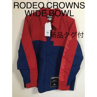 ロデオクラウンズワイドボウル(RODEO CROWNS WIDE BOWL)の【新品タグ付】ナイロンバイカラー シャツ/ブルゾン(ナイロンジャケット)