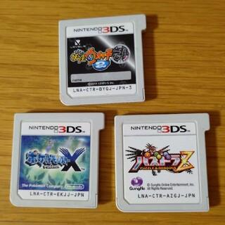 ニンテンドー3DS(ニンテンドー3DS)のNintendo3DS ソフト(携帯用ゲームソフト)