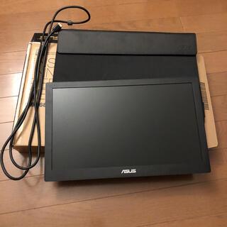 ASUS - ASUS MB168B