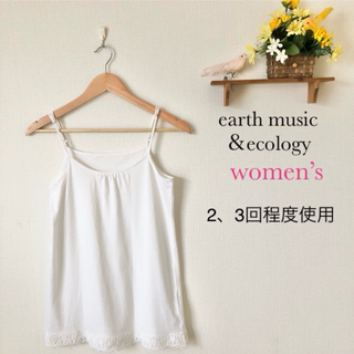 アースミュージックアンドエコロジー(earth music & ecology)の☆earthmusic&ecology✨キャミソール(肩紐調節可能)(キャミソール)