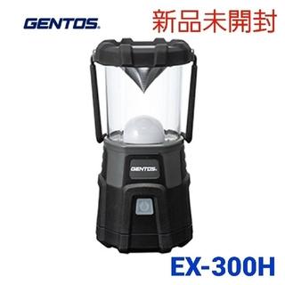 GENTOS - ⭐新品未開封⭐ GENTOS LED ランタン エクスプローラー EX-300H