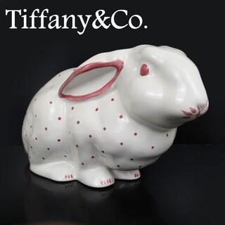 ティファニー(Tiffany & Co.)のティファニー Tiffany&Co. 兎 ラビット 水玉 陶器 貯金箱 鍵付き(その他)