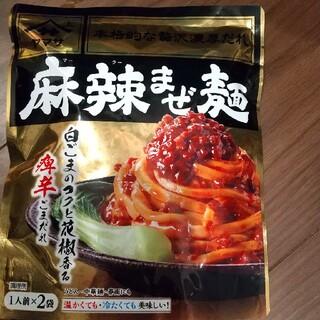 ヤマサ(YAMASA)のヤマサ 麻辣まぜ麺の素 1人前×2袋(調味料)