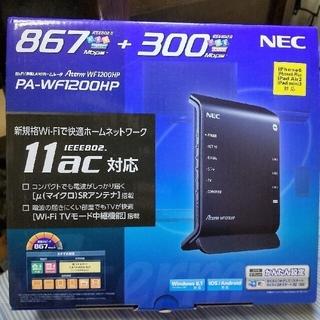 NEC - ◆WI-FIルータ◆NEC PA-WF1200HP◆