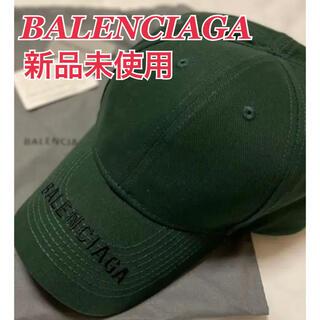 バレンシアガ(Balenciaga)のバレンシアガ BALENCIAGA キャップ 帽子 ユニセックス(キャップ)