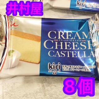 イムラヤ(井村屋)の井村屋 kiri クリームチーズケーキカステラ 8個(菓子/デザート)
