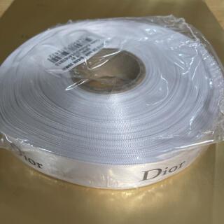 ディオール(Dior)の50m★DIOR リボン ロール サテン 2㎝幅(ラッピング/包装)