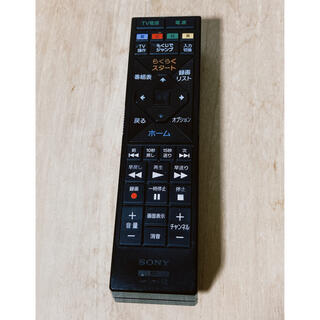 SONY - SONY   TVリモコン RMT-B015J
