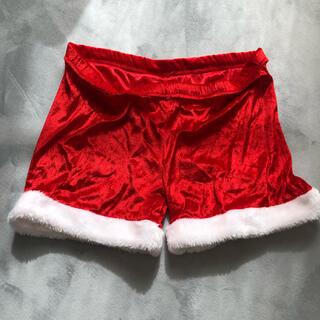 クレアーズ(claire's)のクレアーズ クリスマス コスプレ サンタ ショーパン(衣装)