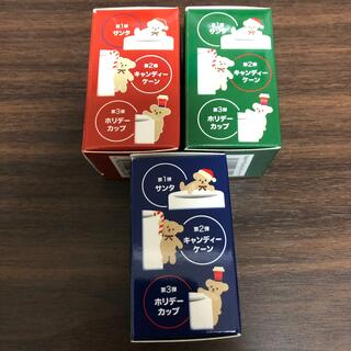 タリーズコーヒー(TULLY'S COFFEE)のタリーズ 2019年 ふちペアフル3種類セット(ノベルティグッズ)