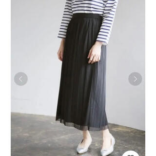 レプシィム(LEPSIM)のLEPSIM チュールプリーツミディロングスカート(ロングスカート)